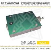 Hydraulic lock for aerial platform AGP-22, AGP-18