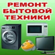 РЕМОНТ КАВА МАШИН КИЇВ